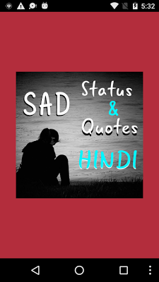 SAD Status in Hindi NEW Quotes - screenshot