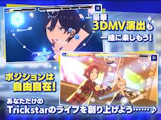 あんさんぶるスターズ!!Music - ONLY YOUR STARS! Edition -のおすすめ画像3