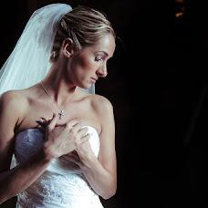 Photographe de mariage Jorge Pastrana (jorgepastrana). Photo du 08.03.2014