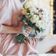Wedding photographer Yuliya Burdakova (vudymwica). Photo of 13.01.2019