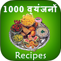 Download 1000 Recipes in Hindi APK for Laptop