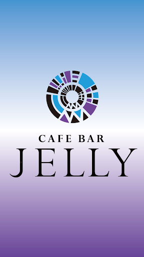 CAFE BAR JELLY(ジェリー)