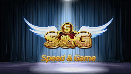 S&G - Speed&Game 1.00.01 screenshots 1