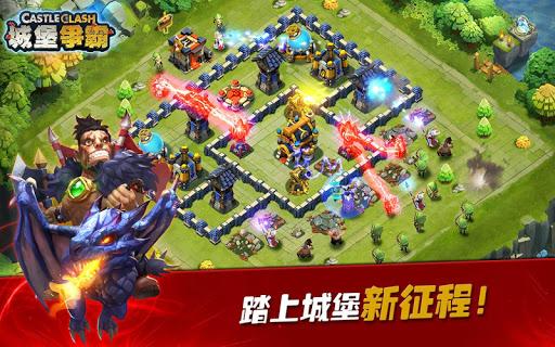 城堡爭霸 - 萌寵紀元 screenshot 06