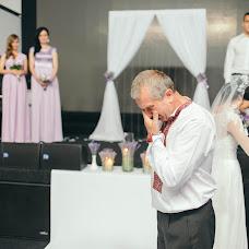 Wedding photographer Alena Uspekhova (uspehova). Photo of 20.06.2016