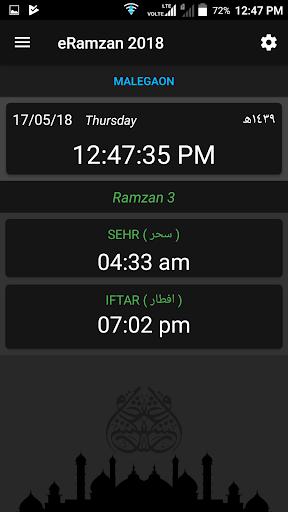 Ramzan 2019 3.8 screenshots 2