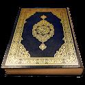 Quran full free Arabic-English icon