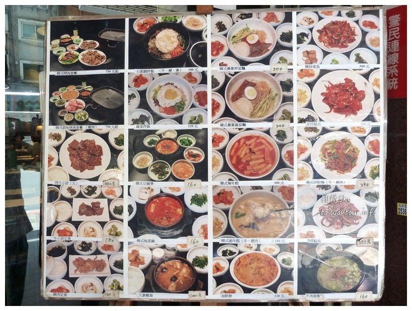 台北美食推薦-中山區平價韓式料理小菜吃到飽【北倉洞】