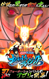 NARUTO-ナルト- 疾風伝 ナルティメットブレイジング Apk Download For Android and Iphone 8