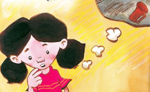 قصة دنيا تفكر المصورة للأطفال
