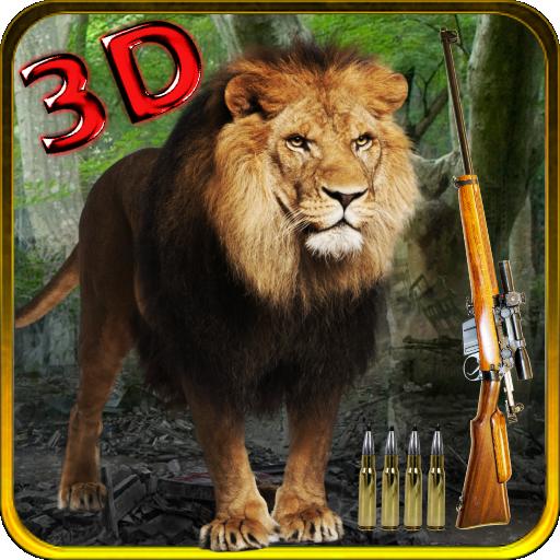 狮子狩猎3D 冒險 App LOGO-硬是要APP