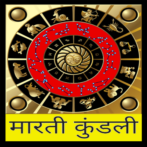 Online ottelu tekee kundali vuonna Marathi