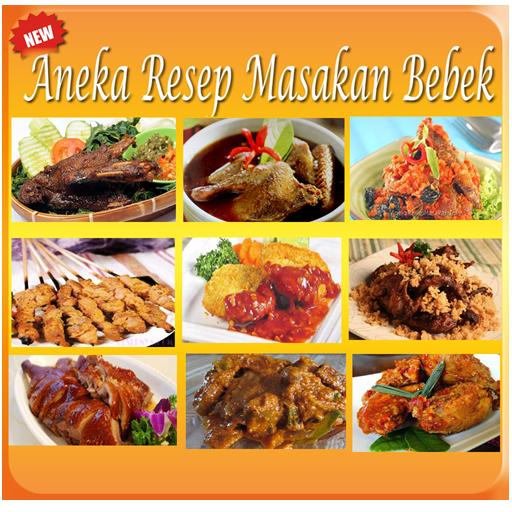 Image Result For Resep Masakan Padang Itiak Lado Mudo