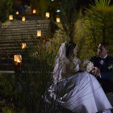 Nhiếp ảnh gia ảnh cưới Mateo Jara (mateojara). Ảnh của 20.05.2019