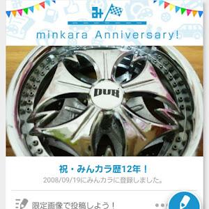 オデッセイ RC1 H27式 anniversaryのカスタム事例画像 がっちゃんさんの2020年09月20日01:26の投稿