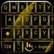 Keyboard Theme Gate Gold