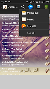 Quran Audio Maher Al Muaiqly screenshot 1