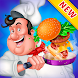 Crazy Restaurant Chef - Cooking Games 2020