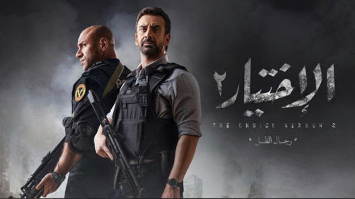 Egyptian TV show reignites political schism over 2013's bloody summer
