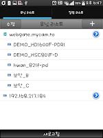 Screenshot of WebEye