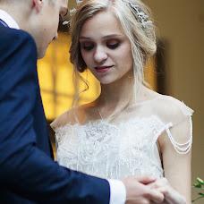 Wedding photographer Katerina Sadovskaya (madkatherine). Photo of 25.10.2016
