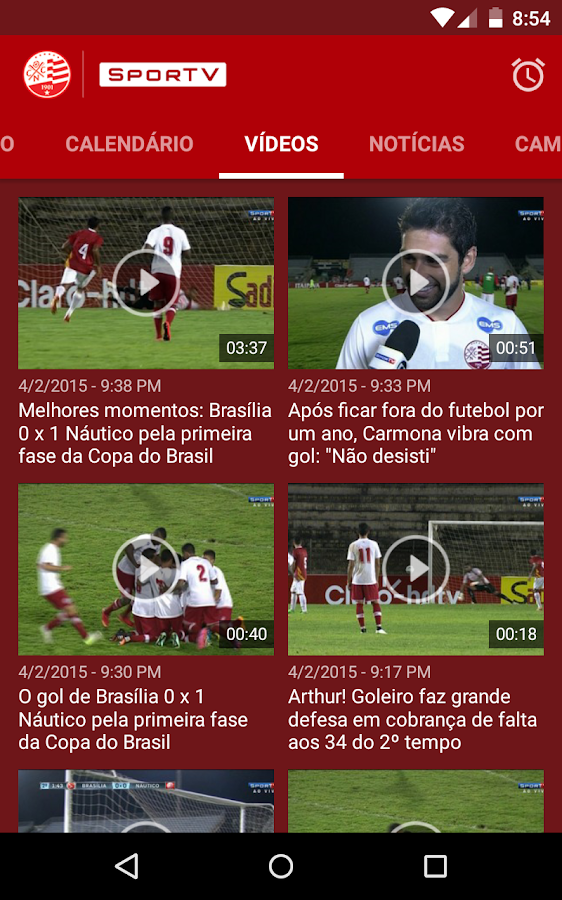 Náutico SporTV- screenshot