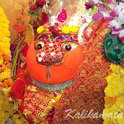 Kalikamata.com