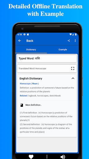 Nepali to English Dictionary (Offline & Online) 101.0.3 screenshots 2