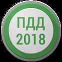 Билеты ПДД 2018 +Экзамен РФ icon