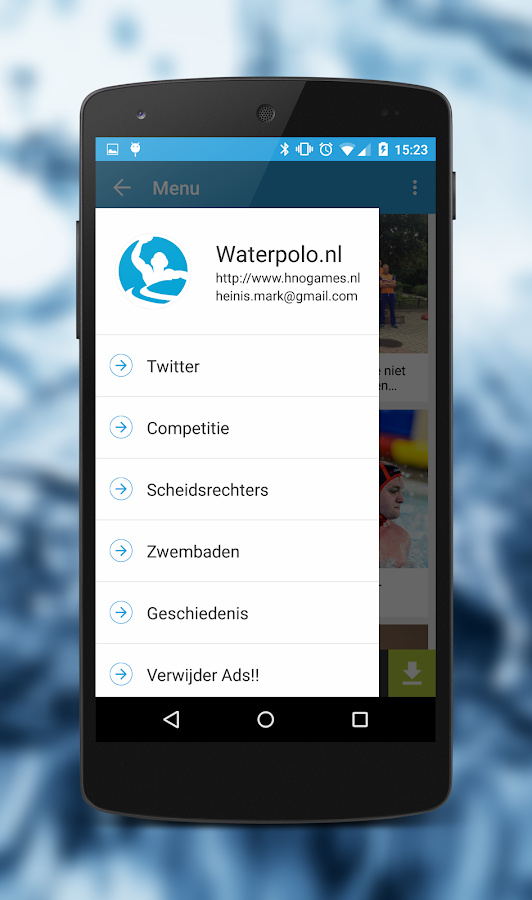 Waterpolo.nl- screenshot