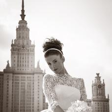 Wedding photographer Aleksandr Kulikov (Peshe). Photo of 11.11.2014