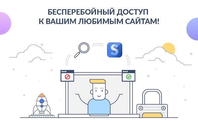 SiteTube