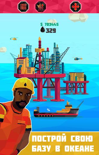 Нефтяной магнат скачать на планшет Андроид