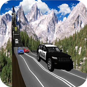 Hill Drive for PC and MAC
