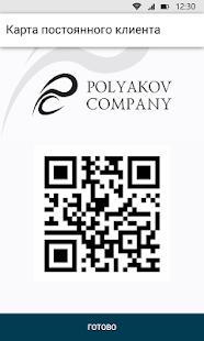 Polyakov - náhled