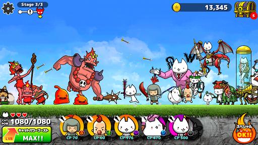 ぼくとネコ screenshot 2