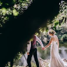 Wedding photographer Zhenya Pavlovskaya (Djeyn). Photo of 27.07.2017