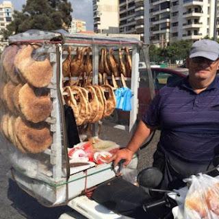 Kaak/ Kaak Alasreya/ Lebanese Street Bread