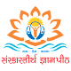 Sanskartirth Gyanpeeth for PC-Windows 7,8,10 and Mac