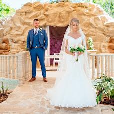 Vestuvių fotografas Jason Clavey (jasonclavey). Nuotrauka 15.04.2019