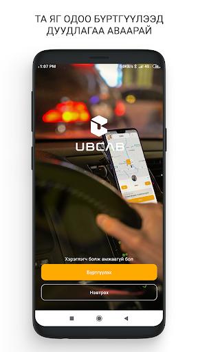 Capturas de pantalla del controlador UBCab 5