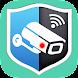 スマートホームセキュリティ, 家庭用のIP監視カメラ
