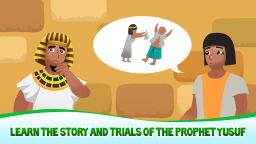 Quran Stories with HudHud - The Story of Yusuf 1.0 screenshots 2