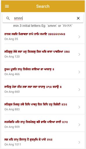 shri guru granth sahib darpan screenshot 2