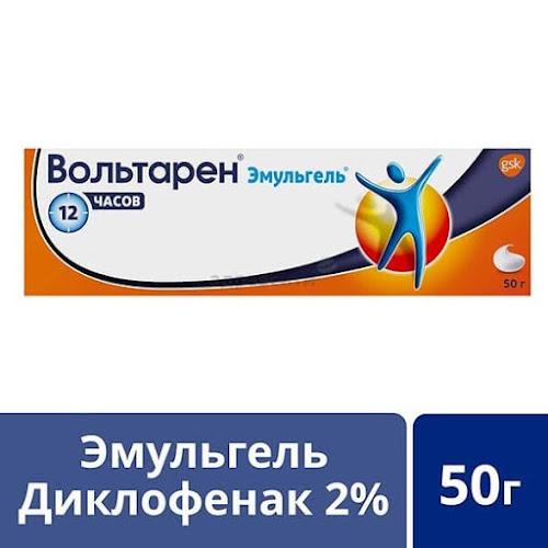Вольтарен Эмульгель гель д/нар. прим. 2% 50г