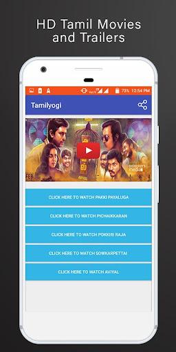 bahubali 1 full movie download tamilyogi