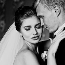 Wedding photographer Viktoriya Pasyuk (vpasiukphoto). Photo of 17.04.2018