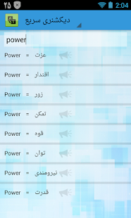 دیکشنری انگلیسی فارسی با تلفظ - náhled