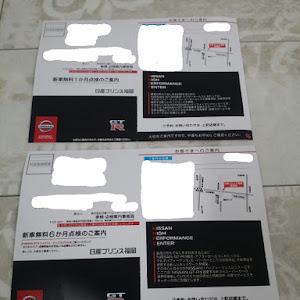 NISSAN GT-R R35のカスタム事例画像 hideyuki1976さんの2020年05月14日06:59の投稿