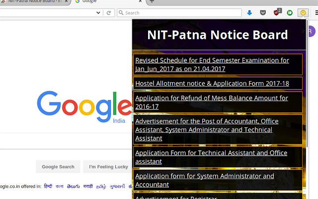 NIT-Patna Notice Board